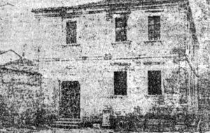 Μέλετειο Παρθεναγωγείο